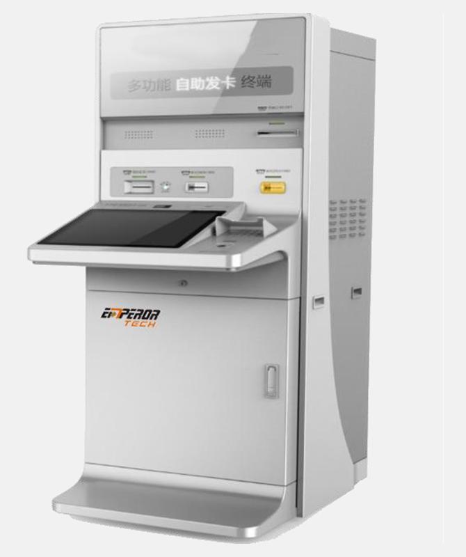 ATM Banking Card Self Service Kiosk