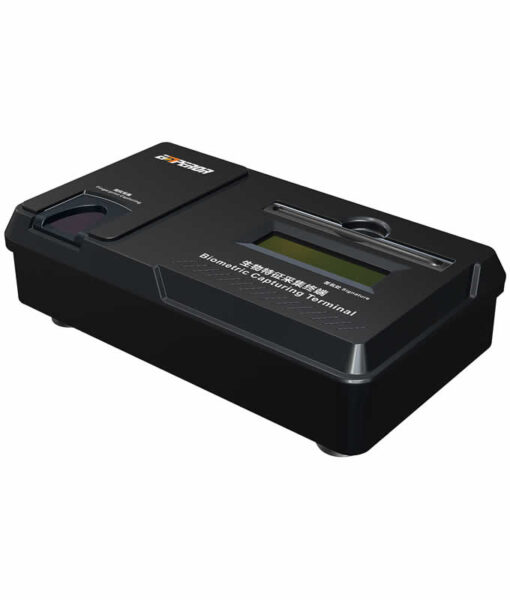EMP2901A Biometric Capturing Terminal